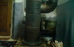 بخاری نفتی تبریز